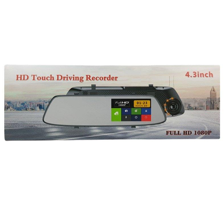720 Pixel 1000TV linee Super HD Telecamera Retromarcia per FIAT Ducato X250 X290 Bus Kasten//Peugeot Boxter//Citroen Jumper 【Lente Rossa Speciale】1280 Specchietto Retrovisore Auto HD da 4,3 Pollici
